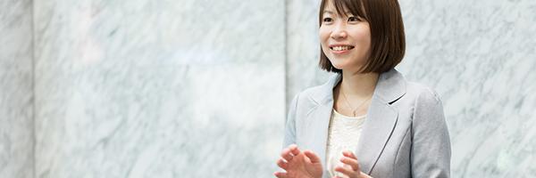 松下桜子 - お客さまに寄り添ったファイナンシャルプランナーとの相談がお客さまに自信をもっておすすめできるサービスだと実感