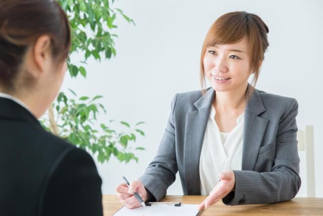 auの家計見直し相談の流れ1:お客さまのライフイベントを考える